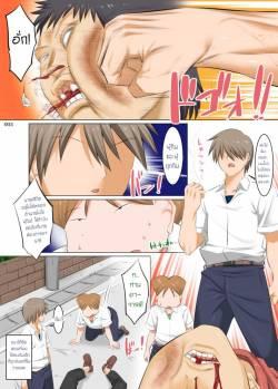 โดจิน แม่ของนายฉันขอเถอะนะ [Kaientai (Shuten Douji)] Ijimerarekko no Ongaeshi แปลไทย